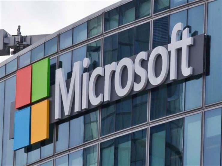 """قيمة مايكروسوفت تتخطى """"التريليون دولار"""".. وتلحق بـ""""أبل وأمازون"""""""