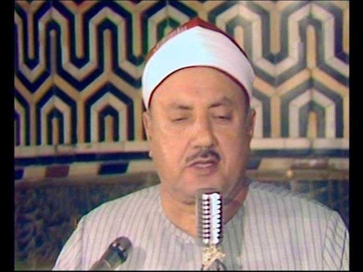 """""""ماشي في نور الله"""".. المقرئ محمد الطوخي والمأذون الذي لقبته الإذاعة بـ""""المنشد"""""""