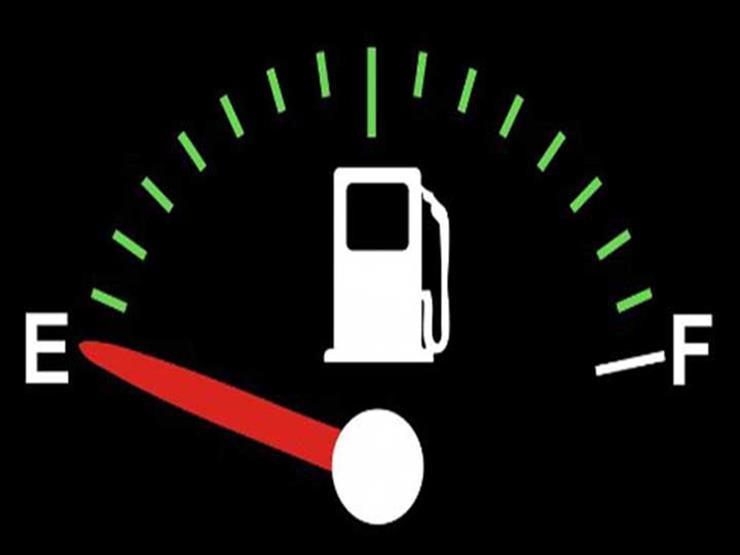 """أبرزها """"السرعة الزائدة"""".. خبير يوضح أسباب زيادة استهلاك السيارة للوقود"""