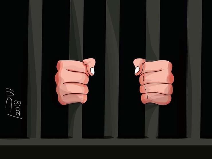 السجن 6 سنوات لضابط شرطة سابق بتهمة تلفيق قضية لمواطنة بالمقطم