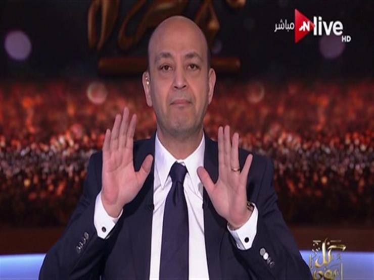 """عمرو أديب: """"اللي بيعمل النتيجة الكتلة الانتخابية اللي نزلت الاستفتاء"""""""
