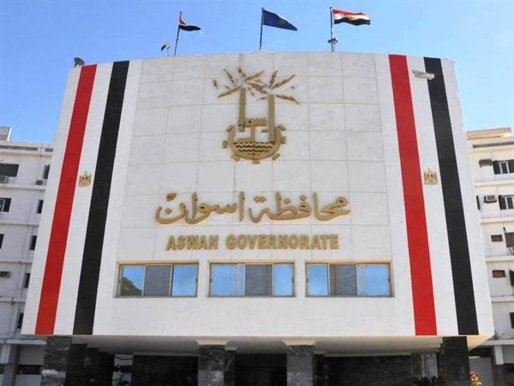 اليوم.. 4 وزراء يتابعون استعدادات أسوان لمؤتمر الشباب العربي الأفريقي