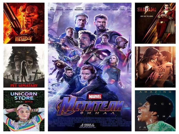 """""""Shazam!"""" في المقدمة و""""Endgame"""" يستعد لدخول التاريخ.. تعرف على أبرز أفلام أبريل"""