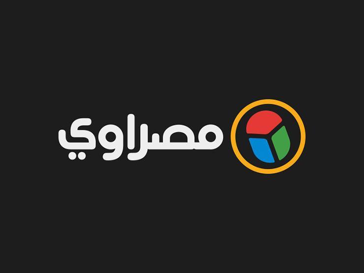 مصراوي شريكًا إعلاميًا للمؤتمر السنوي الخامس عن المسؤولية المجتمعية