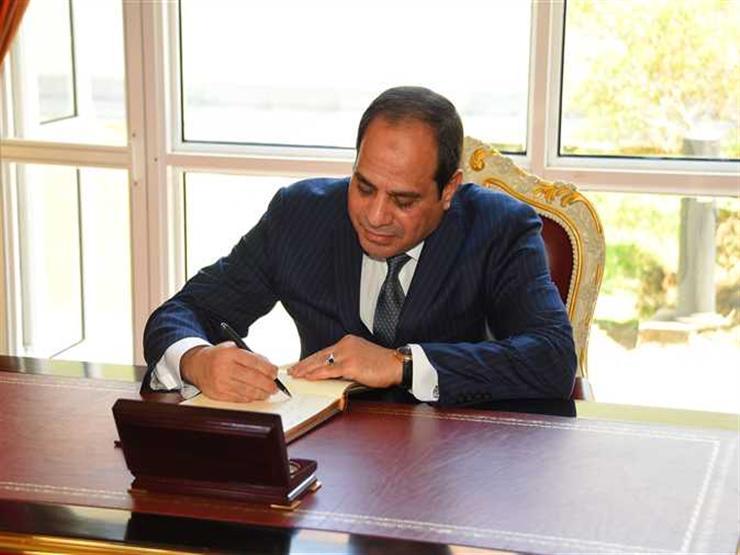 رئيس الجمهورية يصدر اللائحة التنفيذية لهيئة المواد النووية