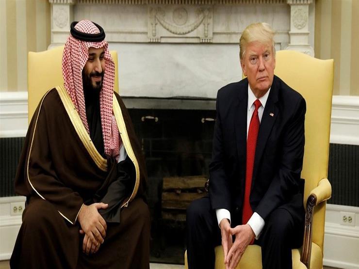 ترامب يبحث مع ولي العهد السعودي سبل الضغط على إيران