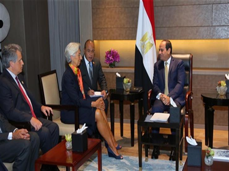 """""""لاجارد"""": اقتصاد مصر ينمو بقوة.. والبطالة سجلت أدنى مستوى منذ 2011"""