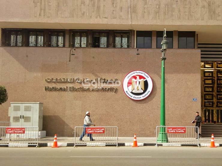 """""""الوطنية للانتخابات"""": فوز أحمد الخشن في الانتخابات التكميلية بدائرة أشمون بالمنوفية"""