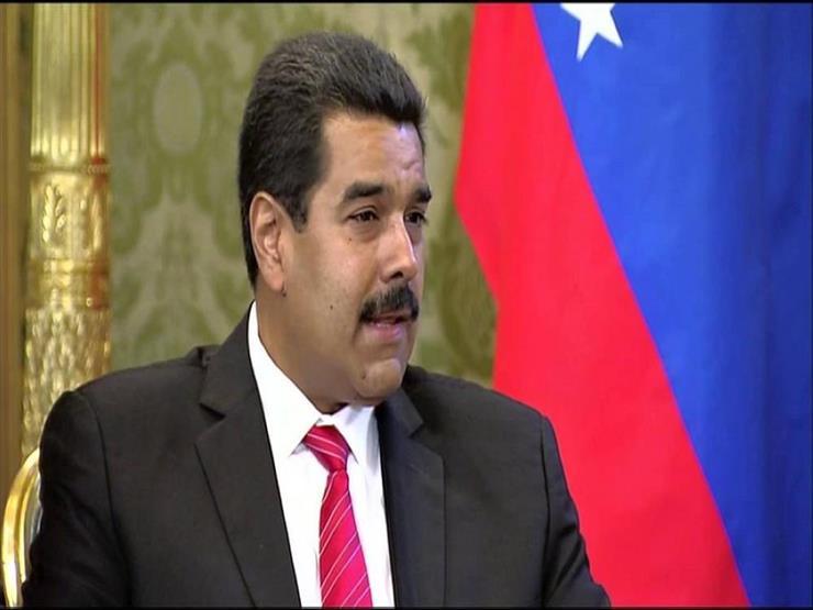 مادورو: نواجه يوميا هجمات على شبكات نقل الطاقة الكهربائية في البلاد