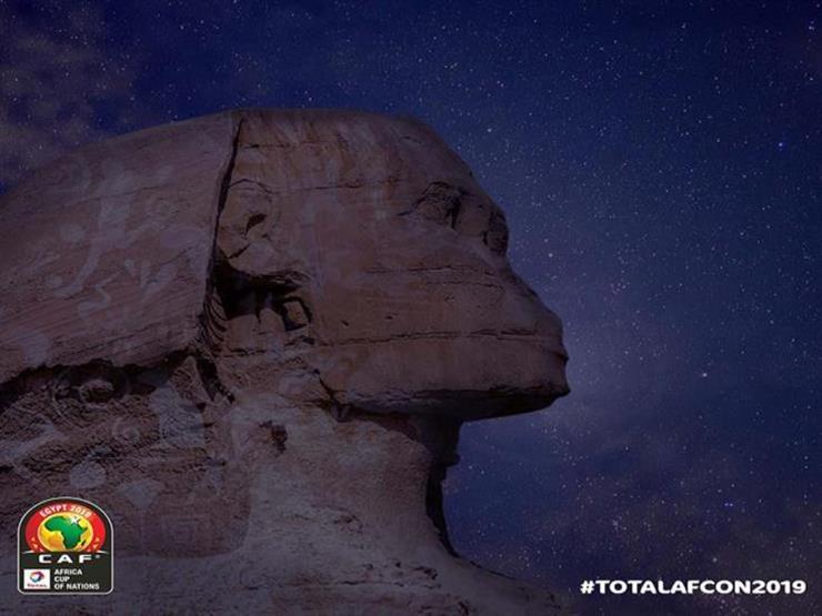 هنا نكتب التاريخ.. مصر تبحث عن منافسيها في أكبر تجمع لأمم إفريقيا