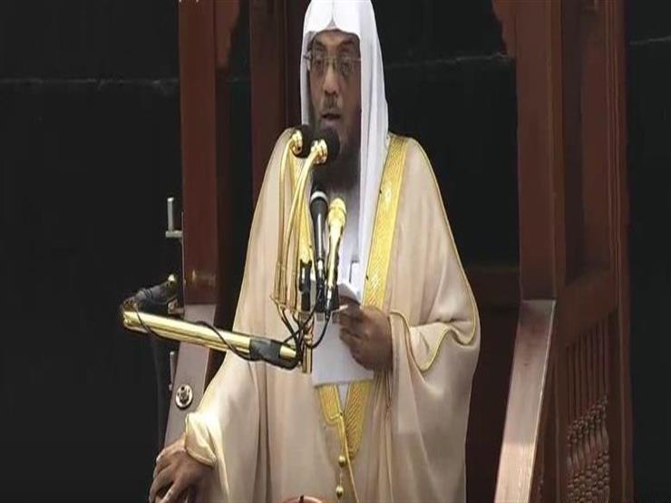 خطبة المسجد الحرام: الله جعل هذه الأمّةَ وسطًا وتشريعات الإسلام ميسَّرة بلا غلوّ ولا إسراف