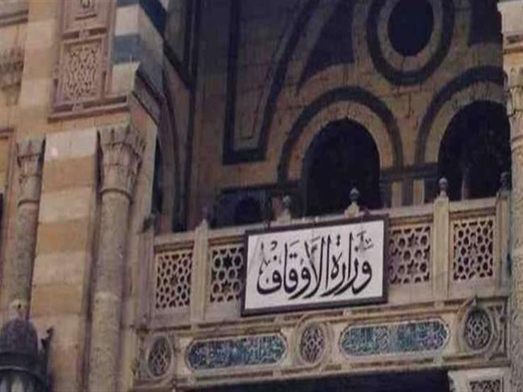 الأوقاف تحذر من استخدام المساجد في توجيه الناخبين