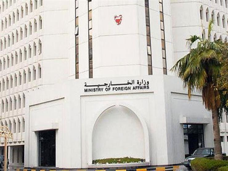 البحرين تدين هجوما إرهابيا بإقليم نانجارهار بأفغانستان