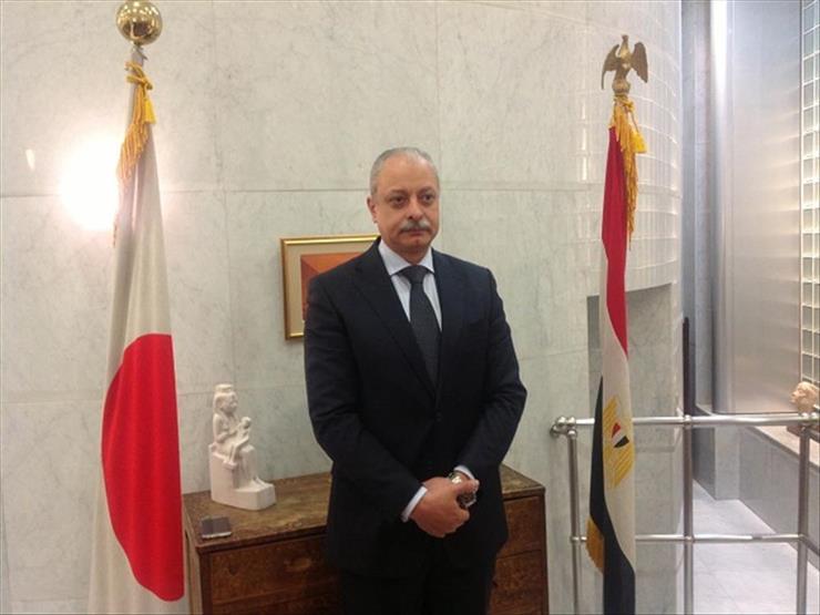 سفير مصر في طوكيو: نرغب في تعزيز التعاون مع اليابان لمساعدة أفريقيا