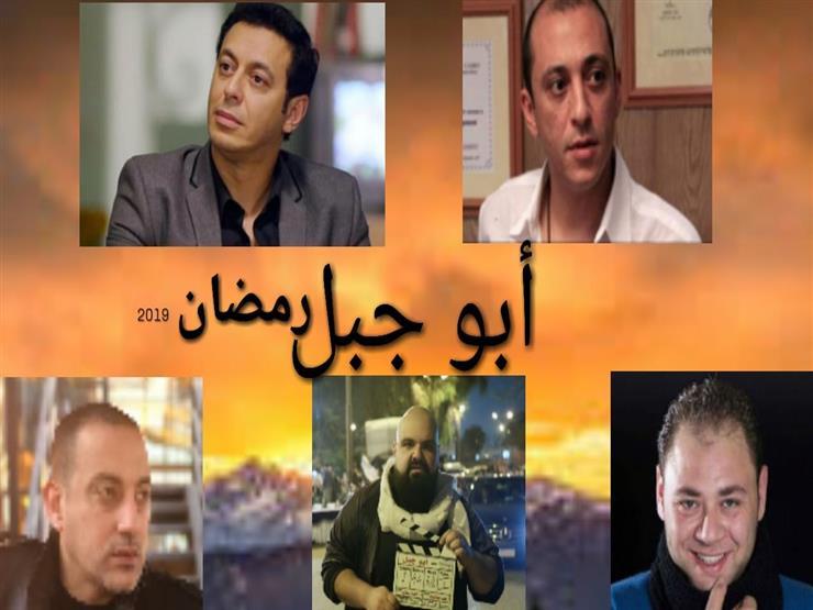 """أحمد صالح يصوّر """"أبو جبل"""" في مدينة الإنتاج الإعلامي ويراهن على الوجوه الشابة"""