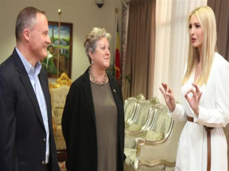 """إيفانكا ترامب في إثيوبيا للترويج لمبادرة أمريكية """"لدعم النساء"""""""