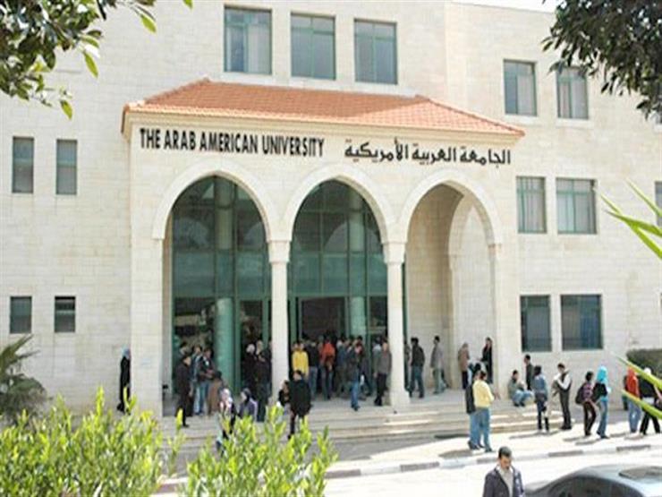 الجامعة الأمريكية تطلق مبادرة حول مستقبل الشرق الأوسط.. اليوم