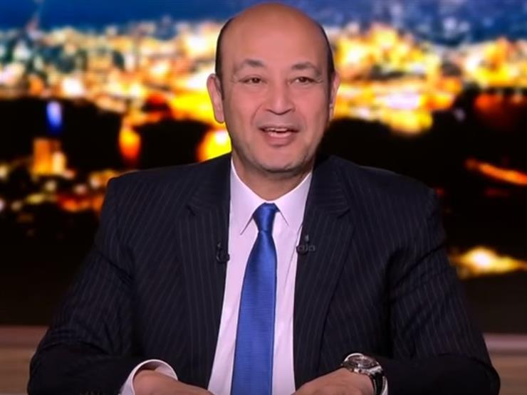 """عمرو أديب: انزل وشارك في التعديلات الدستورية بـ""""نعم"""" أو """"لا"""""""