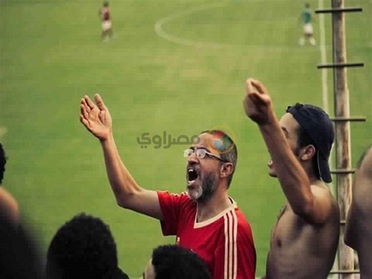 """حكاية """"عم مصطفى"""".. 50 سنة تشجيع.. والعائد ليكمل هتاف ابنه الراحل"""