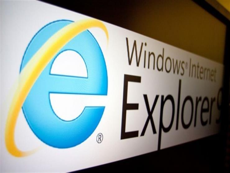"""ثغرةً أمنيةً في """"إنترنت إكسبلورر"""" تتيح للقراصنة سرقة بيانات المستخدمين"""