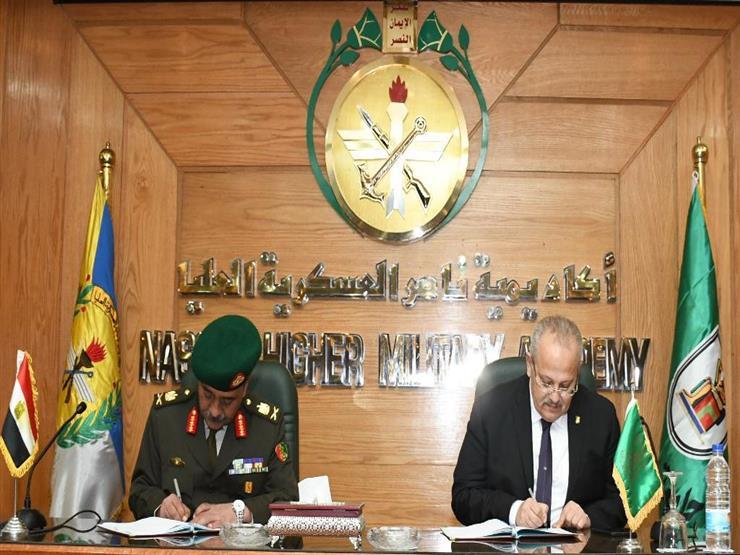 توقيع بروتوكول بين جامعة القاهرة وأكاديمية ناصر العسكرية لتأهيل الكوادر