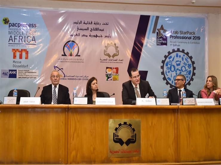 غرقة صناعة الطباعة تعلن عن مسابقة ستار باك برو العربي لأول مرة في مصر