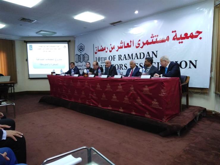 """نائب """"المجتمعات العمرانية"""" يلتقي أعضاء مستثمري العاشر من رمضان"""