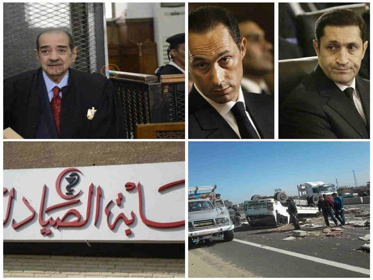 """""""غلق طريق """"الداخلة – الخارجة"""" ومحاكمة جمال وعلاء مبارك"""".. نشرة الحوادث"""