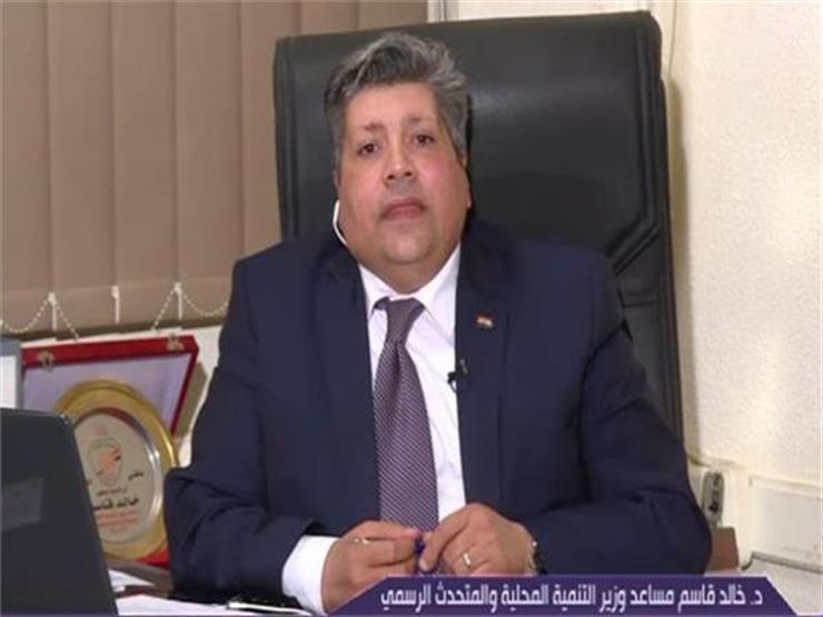 """""""التنمية المحلية"""": زيادة المعروض من السلع لضبط الأسعار قبل شهر رمضان"""