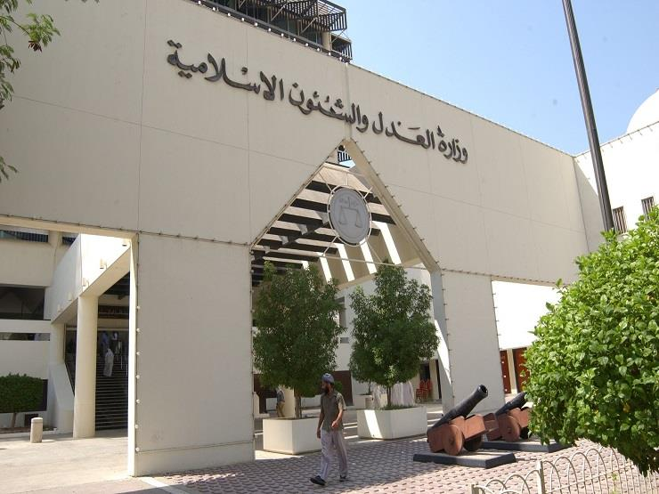"""القضاء البحريني يصدر أحكاما بحق العشرات لإدانتهم بتهم ترتبط بـ""""الإرهاب"""""""