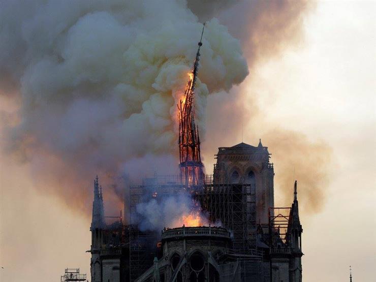 دون تحديد حجم الأضرار.. الداخلية الفرنسية تعلن السيطرة على حريق نوتردام