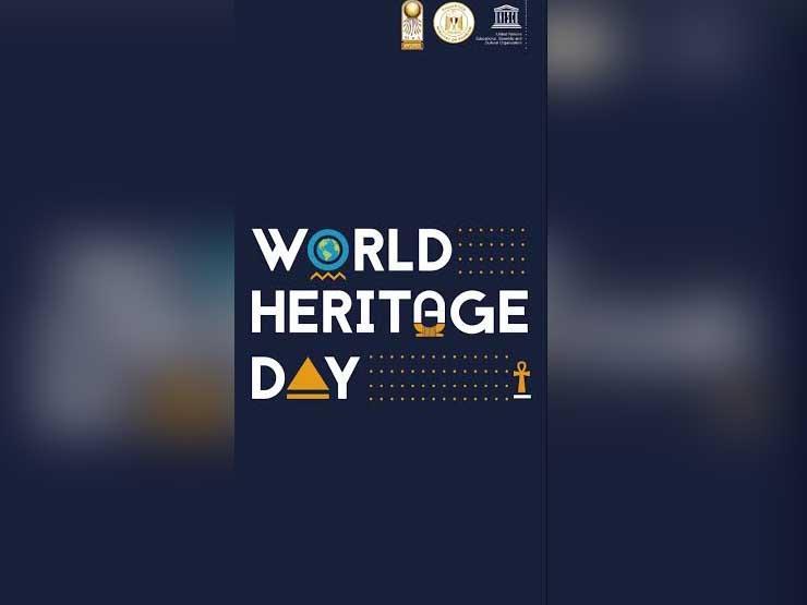 وزارتا الآثار والسياحة تحتفلان غدًا بيوم التراث العالمي في الأقصر