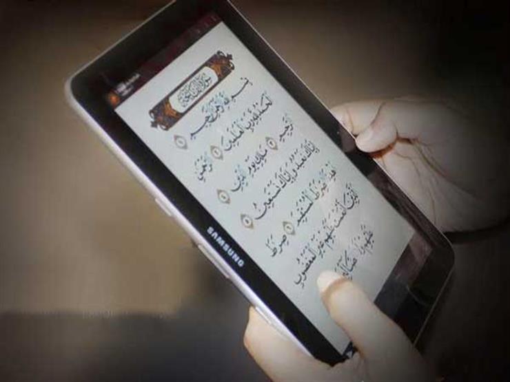 قراءة القرآن من الهاتف.. هل هي هجر للمصحف أم لها ثواب؟.. أمين الفتوى يجيب