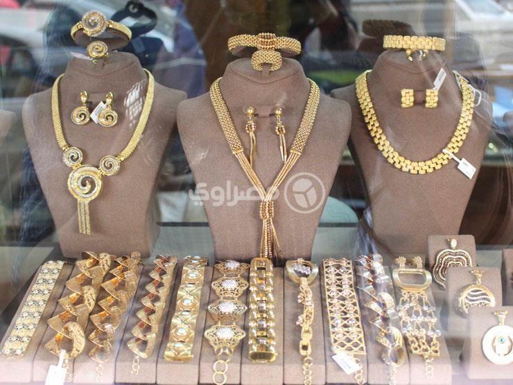أسعار الذهب في مصر تتراجع 8 جنيهات للجرام خلال تعاملات الخميس