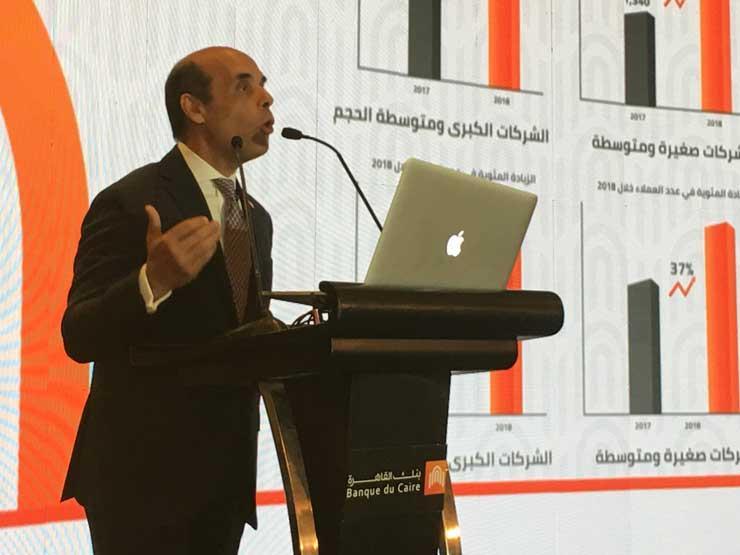 """بنك القاهرة يحصل على موافقة المركزي لإطلاق خدمة """"الإنترنت بنكنج"""""""
