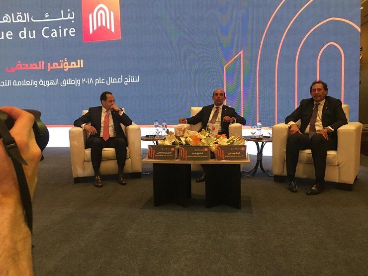 طارق فايد: قيمة طرح بنك القاهرة في البورصة تصل إلى 400 مليون دولار