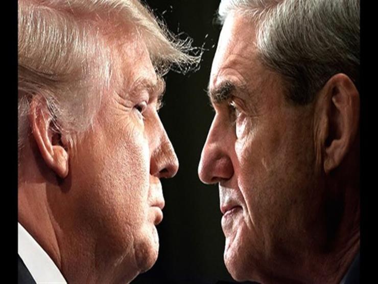 """""""مساعدة من روسيا"""" و""""مقاضاة ترامب"""".. أبرز ما جاء في تقرير مولر"""