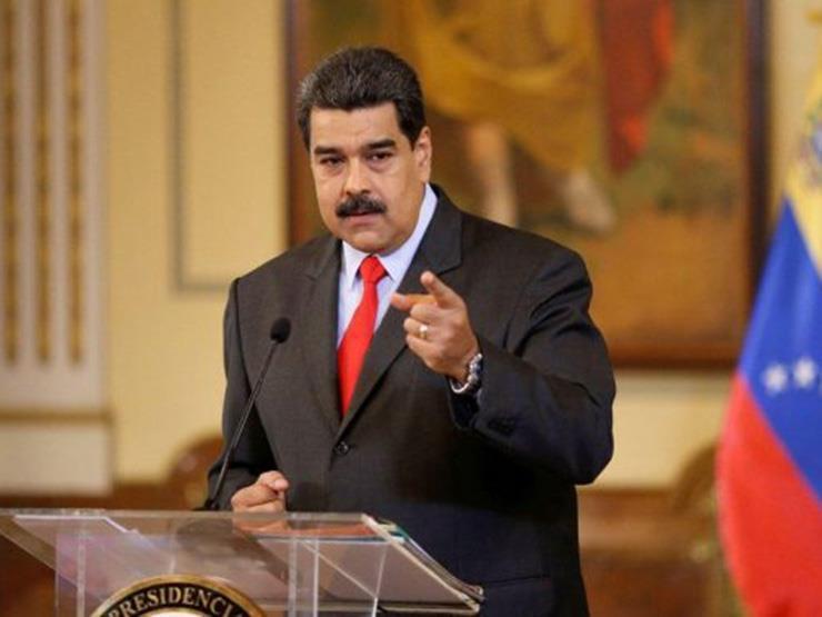 مادورو: العقوبات الأمريكية ضد فنزويلا تمنحها مزيدًا من القوة والعزم