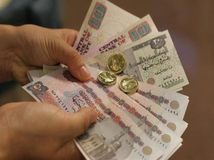 الجنيه يرتفع أمام أسعار 8 عملات أجنبية وعربية خلال أسبوع