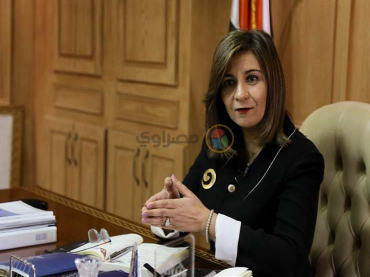 """وزيرة الهجرة: """"مؤتمر مصر تستطيع"""" حقق هدفه وناقش فرص الاستثمار المتاحة بمصر"""