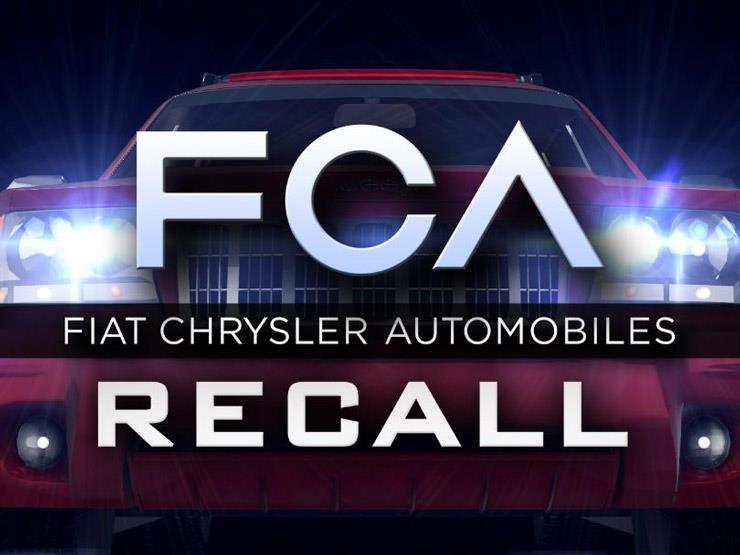 فيات كرايسلر تكشف أسباب استدعائها أكثر من 300 ألف سيارة