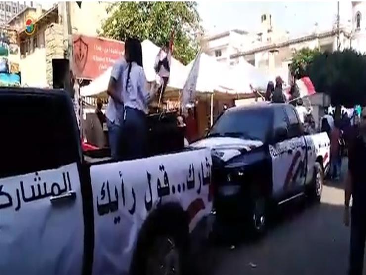 الاستفتاء| اغاني ودي چي بمحيط اللجان الانتخابية بمصر الجديدة (فيديو)