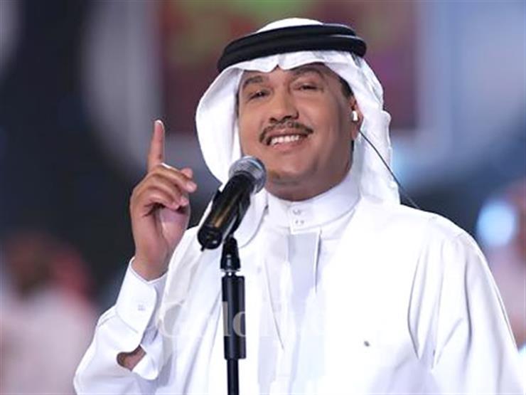 """الخميس.. محمد عبده يعقد مؤتمرًا صحفيًا لإعلان تفاصيل ألبومه """"يا عافية قومي"""""""