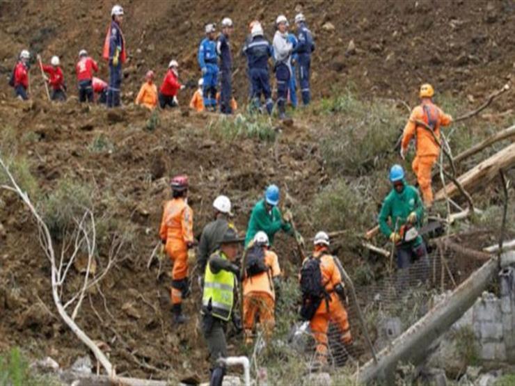 مقتل 10 أشخاص على الأقل في انهيار أرضي بكولومبيا