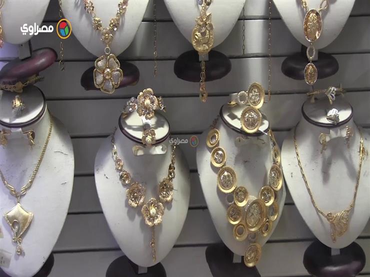 أسعار الذهب في مصر تواصل الارتفاع لليوم الثالث على التوالي