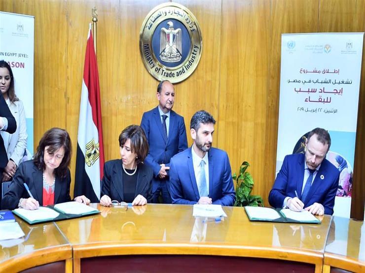 وزير الصناعة يشهد توقيع عقد مشروع لدعم الشباب بالقليوبية والمنوفية