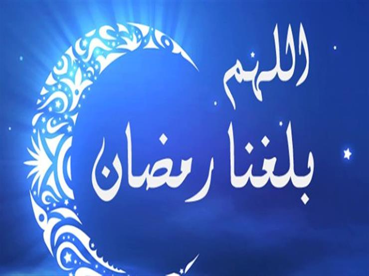تعمل إيه علشان محدش يسرق منك كنوز رمضان؟.. داعية يوضح
