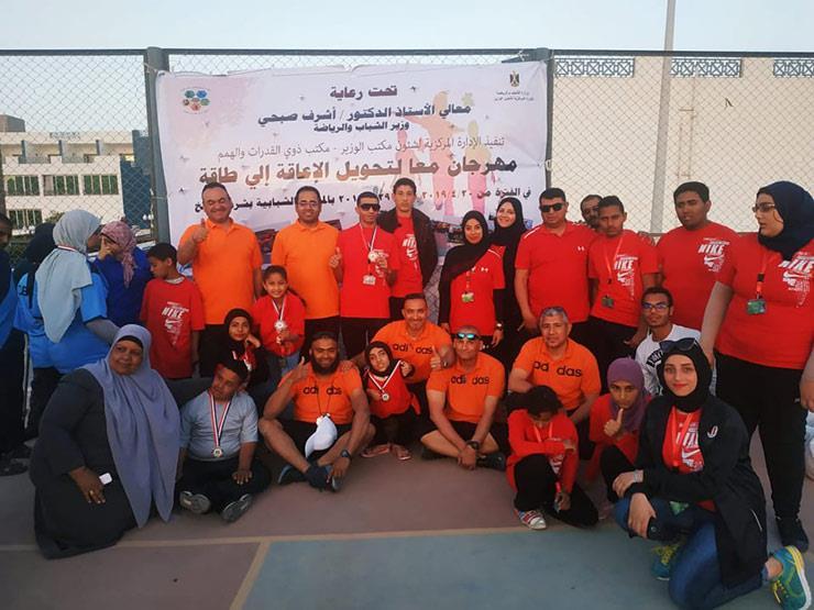 """""""رياضة جنوب سيناء"""" تحصد مراكز متقدمة بمهرجان ذوي القدرات بشرم الشيخ"""