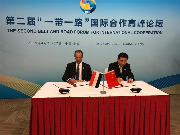 مصر توقع مذكرة تفاهم مع الصين للتعاون في تنمية تكنولوجيا المعلومات