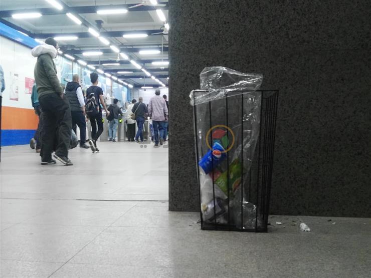 """بعد 5 سنوات من رفعها.. سلال القمامة تعود للمترو """"شفافة ومراقبة بالكاميرات"""""""
